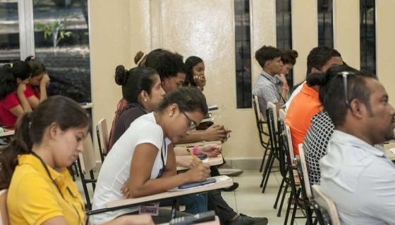Universidades nicaragüenses, Nicaragua